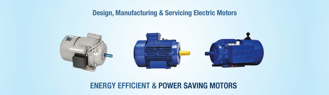 Electric Motor Manufacturing Company| single phase motors